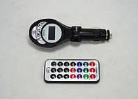 FM-трансмиттер (модулятор) FM-23A