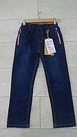 Детские джинсы оптом для мальчиков