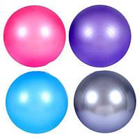 Мяч для фитнеса гимнастический M 0275 U/R