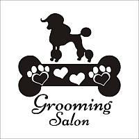 Виниловая наклейка-  Grooming Salon 2