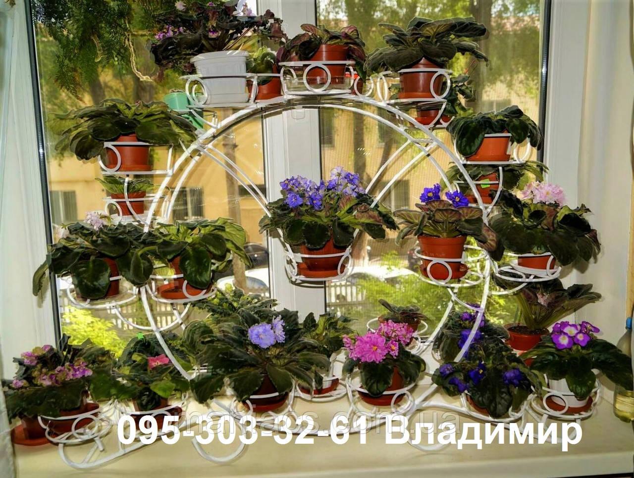 Глоксиния-2, подставка для цветов на 29 чаш