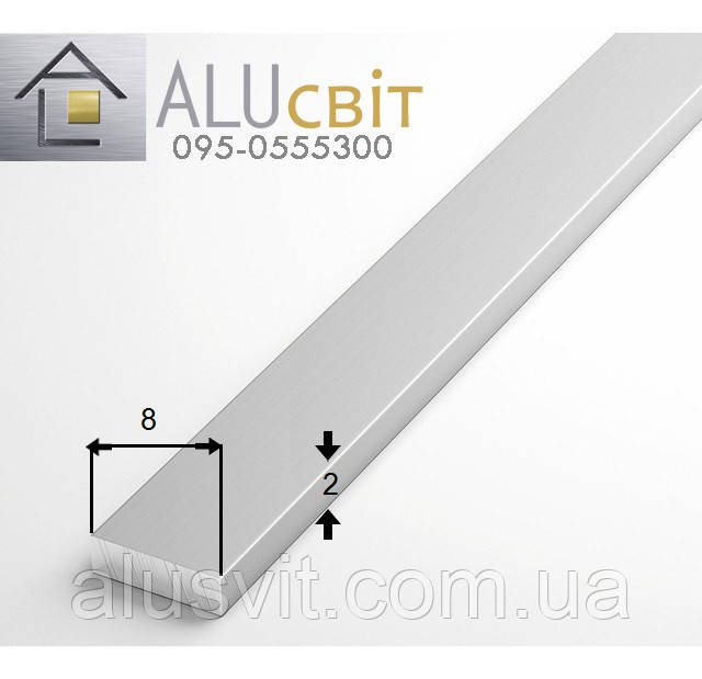 /Полоса (шина) алюминиевая  8х2  анодированная серебро