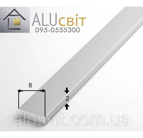 /Полоса (шина) алюминиевая  8х2  анодированная серебро, фото 2