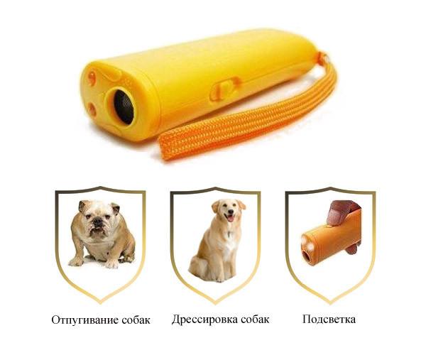 Отпугиватели собак для детей отпугиватель кротов купить гомель