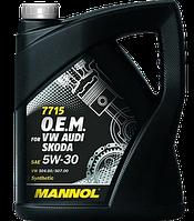7715 O.E.M. for VW Audi Skoda SAE 5W-30