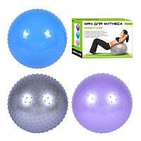 Мяч для фитнеса 65 см шипованый М 0280 U/R