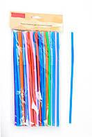 Трубочки разноцветные 265мм/50 шт.