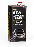 7715 O.E.M. for VW Audi Skoda SAE 5W-30 metal