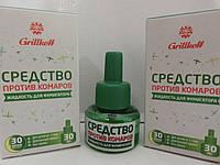 Жидкость от комаров без запаха от 1 года 30 ночей Grillkoff