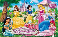 """Пригласительные на день рождения детские  """"  Принцессы """" (20шт.)"""