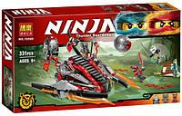 "Конструктор Bela Ninja 10580 (аналог Lego Ninjago 70624) ""Алый захватчик"" 331 дет"