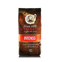 Garibaldi Intenso кофе зерновой, 1 кг