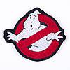 "Нашивка ""Ghostbusters"""