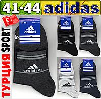 """Носки мужские демисезонные """"Adidas"""" средние 41-44р. НМД-106"""