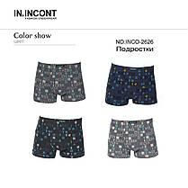 Подростковые стрейчевые шорты на мальчика  Марка  «IN.INCONT»  Арт.2626, фото 3