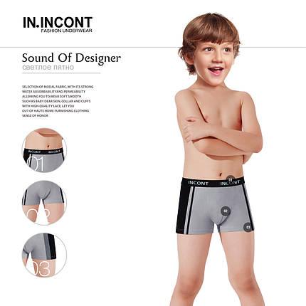 Подростковые стрейчевые шорты  на мальчика МАРКА  «IN.INCONT»  Арт.2600N, фото 2