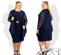 Нарядное платье с жакетом большого размера, с 54-64 размеры