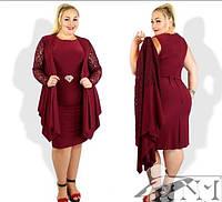 Нарядное платье с кардиганом большого размера, с 54-64 размеры