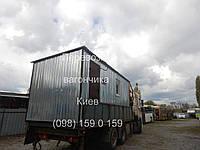 Перевозка вагончиков Киев, фото 1