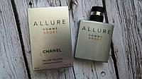 Мужской парфюм Chanel Allure Homme Sport ,духи аллюр шанель