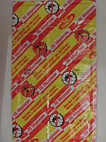 Пластины от комаров Оборонхим от мух и комаров без запаха( сроки)