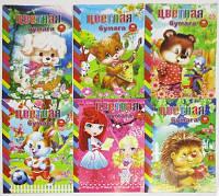Цветная бумага 16листов 8 цветов А4 в папке 60г. кв. м.