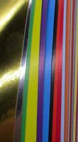 Цветной картон+бумага 10+16л. 18*25