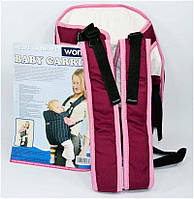 Рюкзак-кенгуру №8 лёжа,цвет бордовый.Предназначен для детей с двухмесячного возраста.