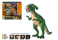 Динозавр 9987 А подсветка, звук, ходит, двигает головой, на батарейке