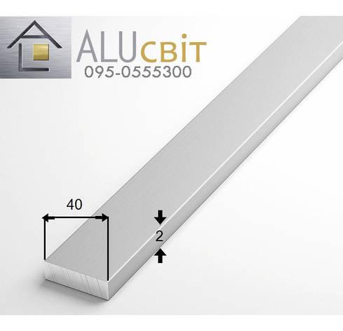 Полоса (шина) алюминиевая 40х2  анодированная серебро, фото 2