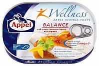 Филе сельди Appel Hering Wellness Balance 200 гр.