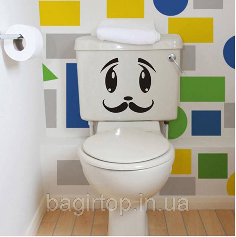 Прикольные картинки в туалетную комнату
