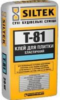 Siltek  Т-81 - Клей для плитки высокоэластичный (25 кг)