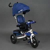 Велосипед 3-х колёсный 6699 Best Trike СИНИЙ, надувные колёса, поворотное сидение, фара, ключ зажигания