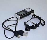 MP3 плеер (с экраном) Big