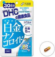 DHC Наноколлоиды платины, 30 капсул (на 30 дней)