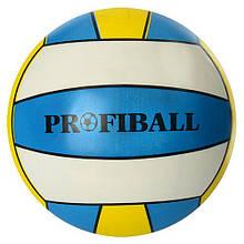 Мяч резиновый волейбол 23см MS 0934