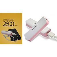 Внешний аккумулятор Power Bank 2600mAh Remax