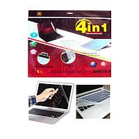 """Защитная пленка для ноутбука 4 в 1 """"15,6"""""""