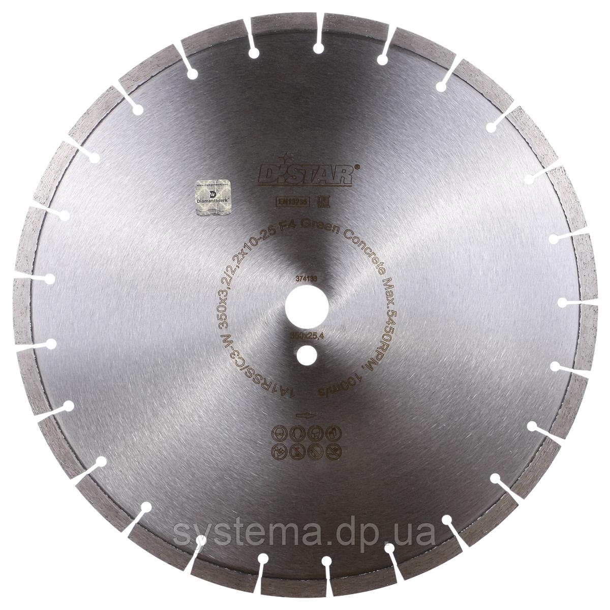 Алмазный диск по свежему бетону - DISTAR 1A1RSS/C3 GREEN CONCRETE 350 мм