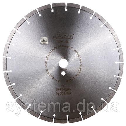 Алмазный диск по свежему бетону - DISTAR 1A1RSS/C3 GREEN CONCRETE 350 мм, фото 2
