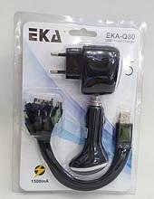 Универсальная зарядка 10 pin (+iPhone5) ЕКА -Q30