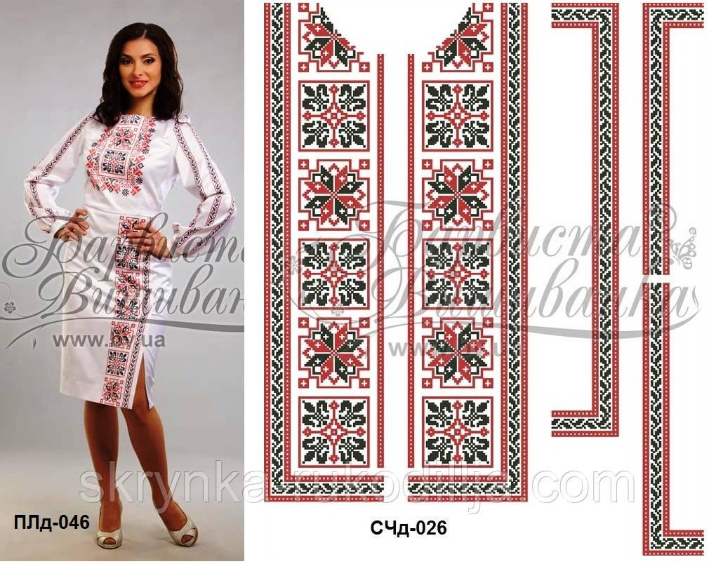 Заготовки для вишивки (чоловіча сорочка+жіноче плаття) - СКРИНЬКА. Товари  для вишивки ed30aea7ce0d4