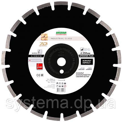 Алмазный диск по асфальту - DISTAR 1A1RSS/C1S-W SPRINTER PLUS 600 мм, фото 2