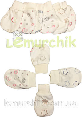 Царапки на ручки малыша легкие Lari (интерлок)