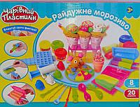 Масса для лепки Мороженое в кор. МК0186 Китай