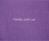 Креп бумага сиреневая(новая коллекция)№ 17  Е/2