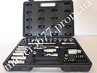 Набор инструмента 39 единиц