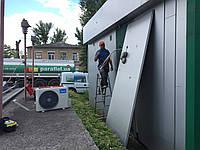 Установка кондиционеров в Краматорске