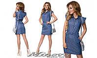 Короткое платье из летнего джинса Minova ( р.42-48 )